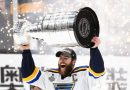 15 emotional photos from Blues' celebration of first Stanley Cup in franchise's 52-year history